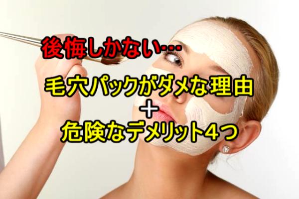 ランコム化粧水 クラリフィック|悪い口コミは本当?成分も検証