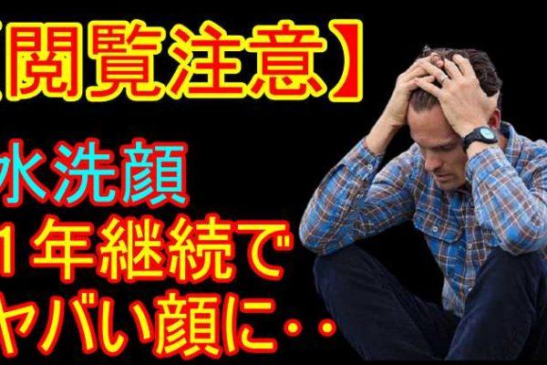 d プログラム アレルバリア ミスト|悪い口コミ+成分検証