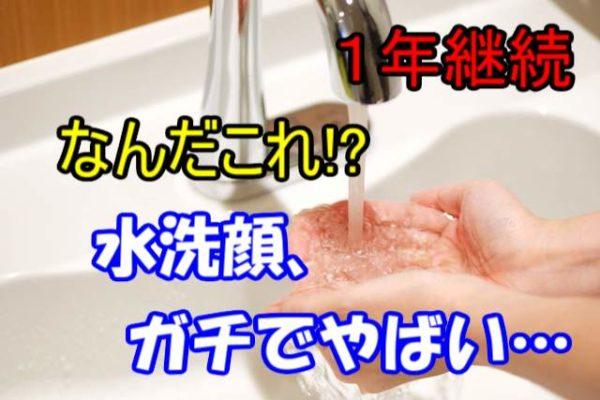 アクセーヌ モイストバランス ローション【悪い口コミ+成分検証】