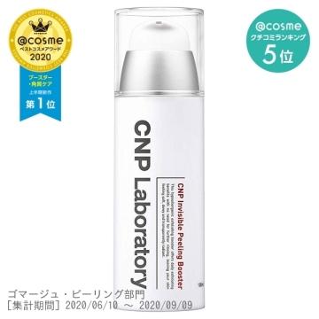 メラノCC 薬用しみ対策 美白化粧水|悪い口コミ+成分検証