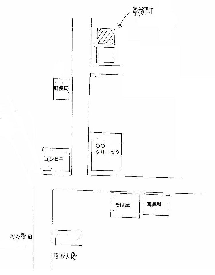 事務所への案内図